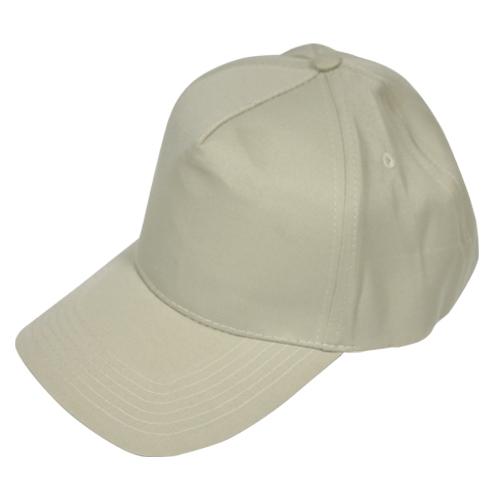 Şapkalar-Dilay-İş-Elbiseleri-3