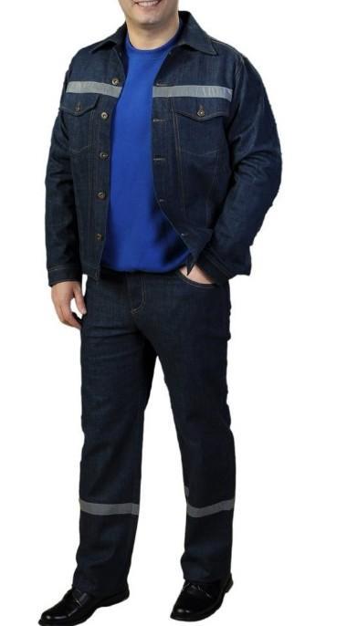 Pantolon-ceket-takım-Dilay-iş-elbiseleri-1
